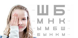 9 упражнений для восстановления зрения
