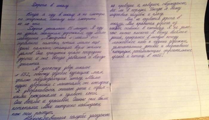 Письмо девочки, взорвавшее интернет