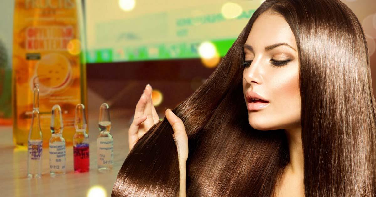 Витамин в12 (цианокобаламин) незаменим при выпадении волос.