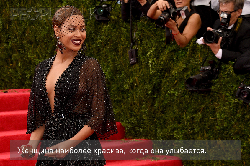 http://woman-rules.ru/upload/articles%20pic/10(105)