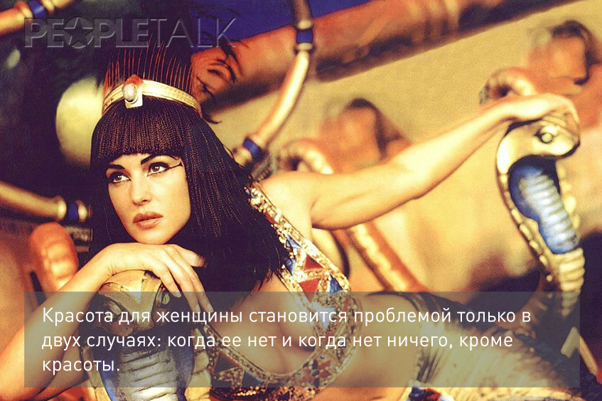 http://woman-rules.ru/upload/articles%20pic/11(103)