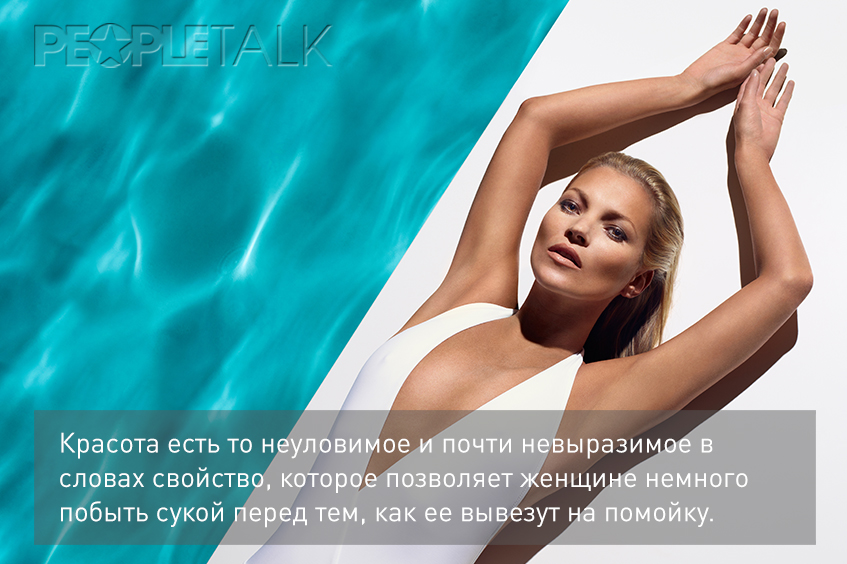 http://woman-rules.ru/upload/articles%20pic/12(91)