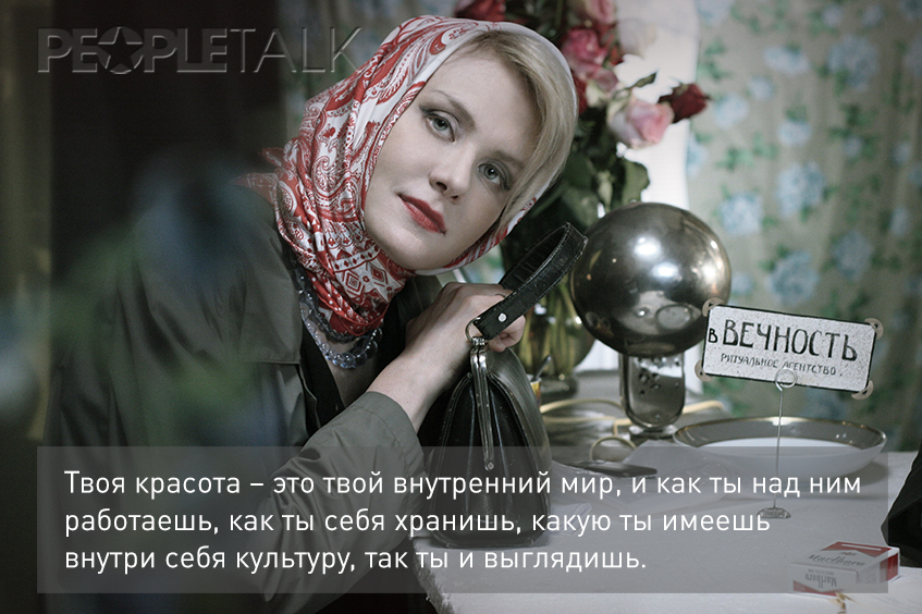 http://woman-rules.ru/upload/articles%20pic/14(56)