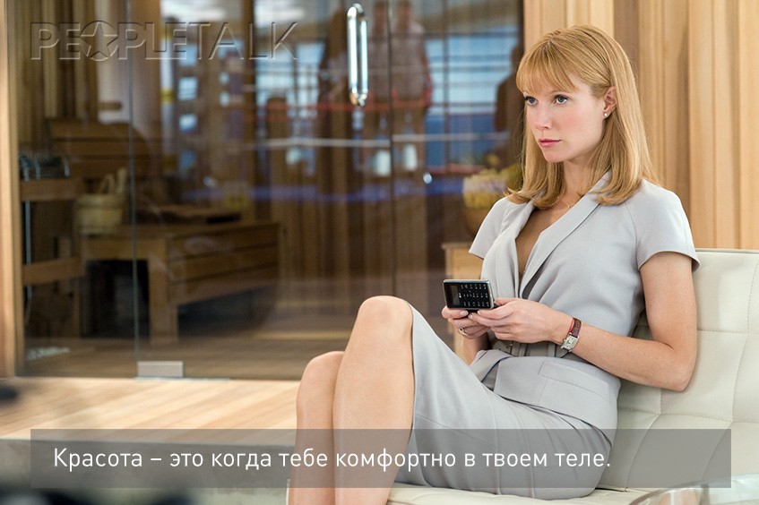 http://woman-rules.ru/upload/articles%20pic/16(34)