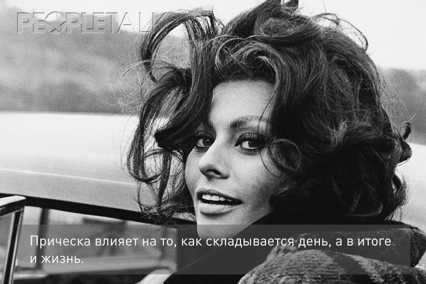 http://woman-rules.ru/upload/articles%20pic/1(665)