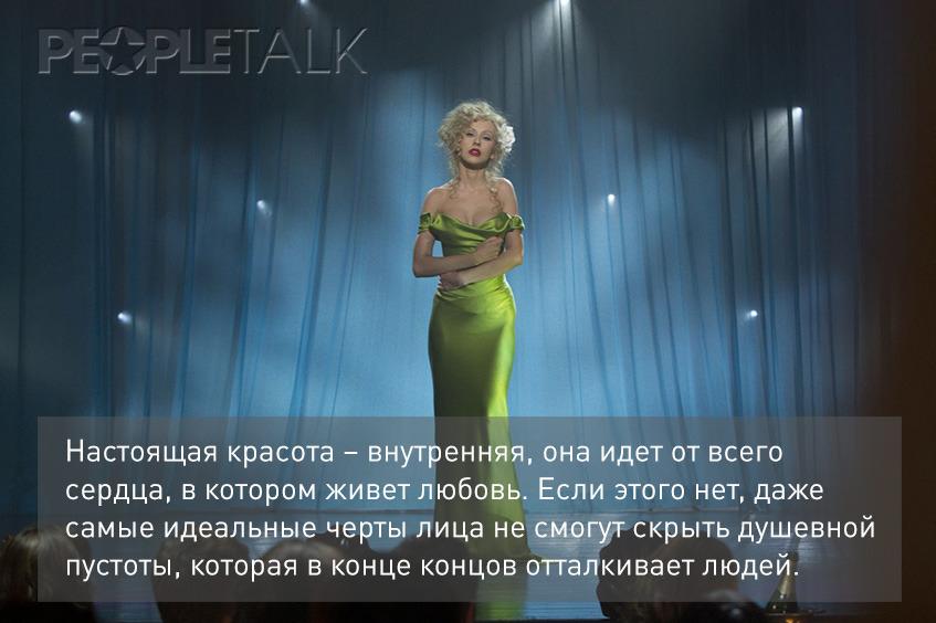 http://woman-rules.ru/upload/articles%20pic/17(25)