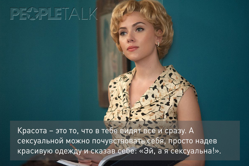 http://woman-rules.ru/upload/articles%20pic/18(17)