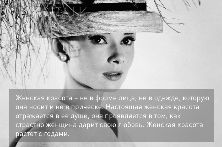 http://woman-rules.ru/upload/articles%20pic/2(603)(1)