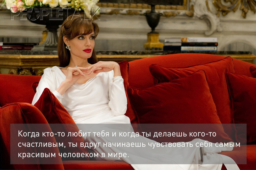 http://woman-rules.ru/upload/articles%20pic/3(540)