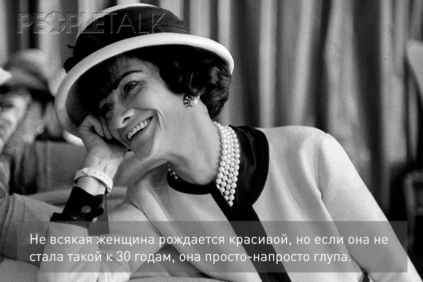 http://woman-rules.ru/upload/articles%20pic/5(233)
