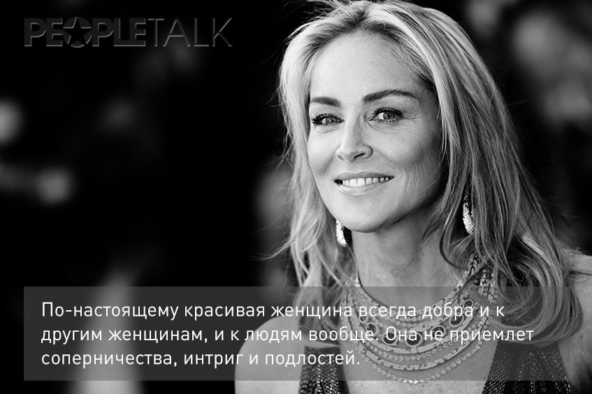 http://woman-rules.ru/upload/articles%20pic/6(180)