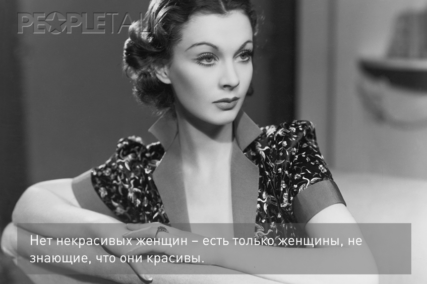 http://woman-rules.ru/upload/articles%20pic/7(243)