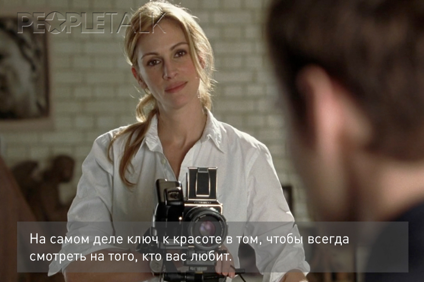 http://woman-rules.ru/upload/articles%20pic/8(149)