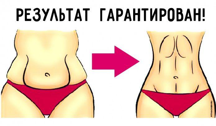 Напиток который снижает вес2