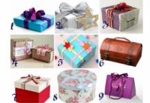 Какую из этих коробочек вы хотели бы открыть? Выберите подарок и узнайте, что ждет вас в новом году