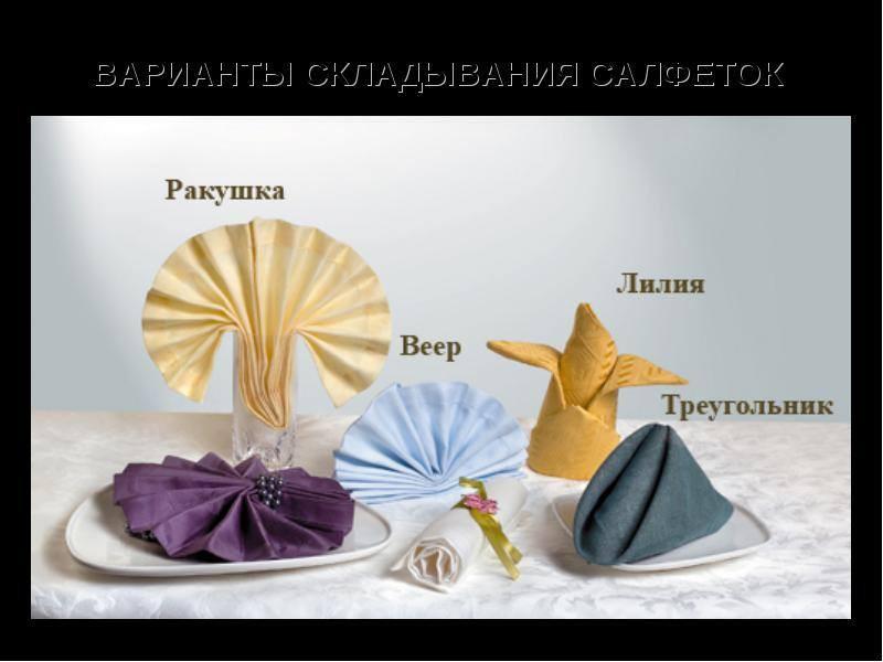 interesnoe25-ochen-poleznyx-kulinarnyx-shpargalok-na-kazhdyj-den-dlya-xozyaek-i-ne-tolko15