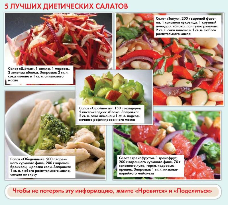 interesnoe25-ochen-poleznyx-kulinarnyx-shpargalok-na-kazhdyj-den-dlya-xozyaek-i-ne-tolko21