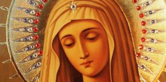 Мощный оберег «Сон Пресвятой Богородицы»