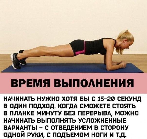 Лучшее упражнение для пресса!