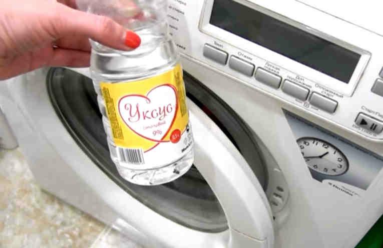 Просто долей уксус в стиральную машинку! Вот он - секрет, за который можно многое отдать