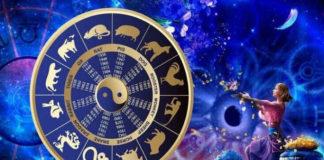 Офигенный гороскоп на удачу для всех знаков зодиака