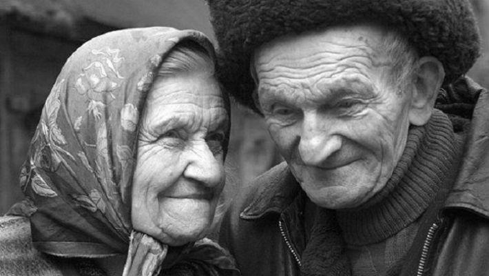 Прожили сорок пять лет вместе - хватит!