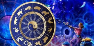 Офигенная удача знаков зодиака пьянящая без вина
