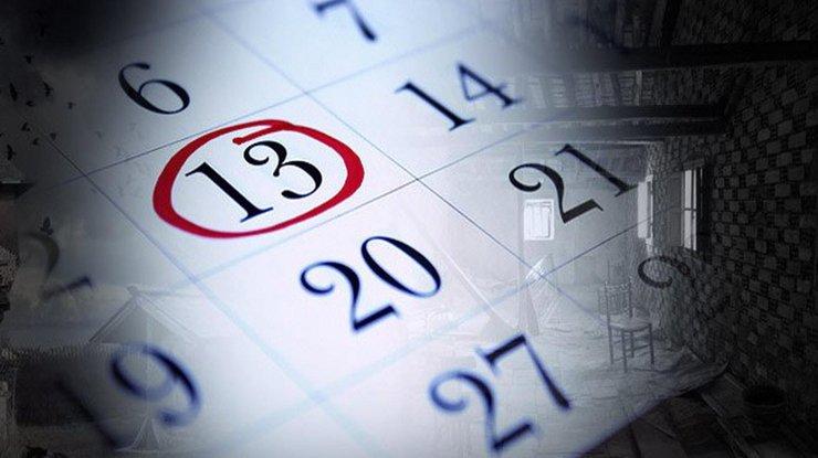 Пятница 13: что нельзя делать в этот день