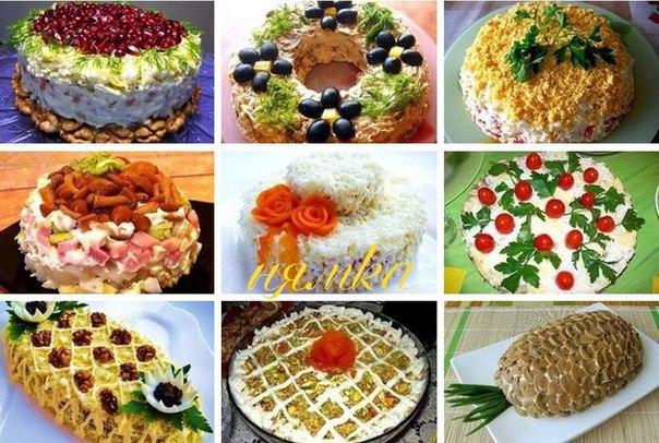9 вкусных салатов на Новый Год