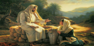 Пришла женщина однажды к Богу
