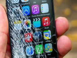 """Будьте осторожны: разводка с """"разбитым телефоном"""""""