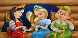 Переделанный отрывок из сказки о Царе Салтане