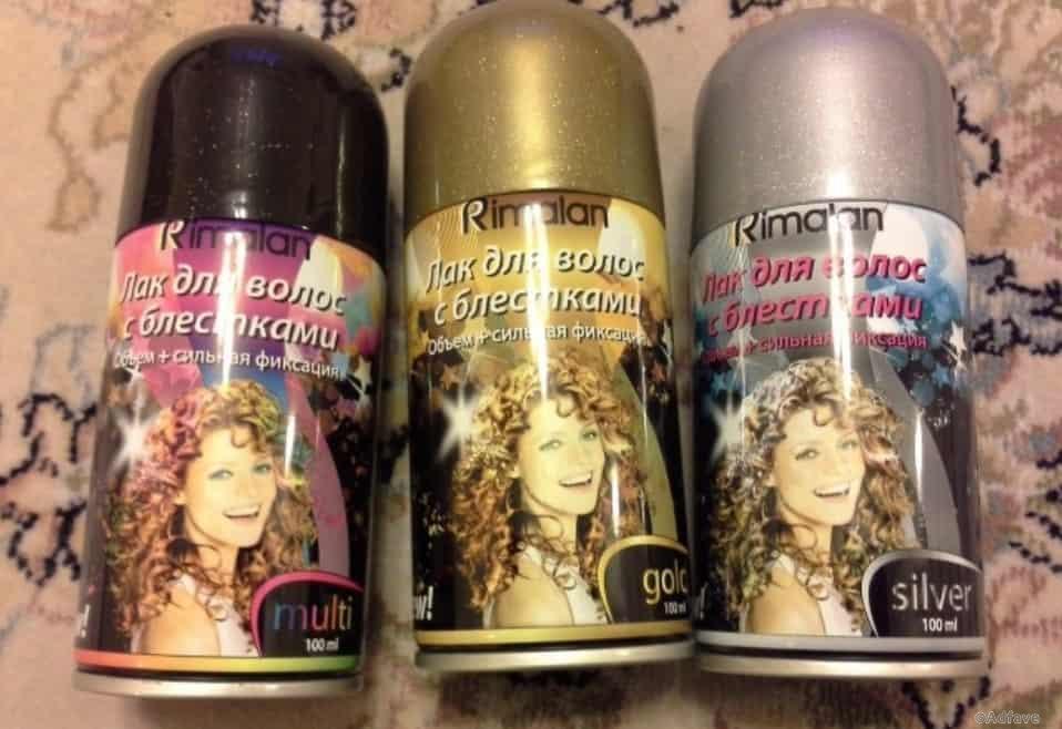 Предметы, которые превращали простую девушку в королеву дискотек из 90-х