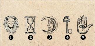 Выбрав алхимический символ Вы узнаете что нужно вашей душе