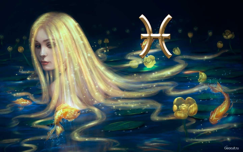 Истинное лицо женщин всех знаков Зодиака