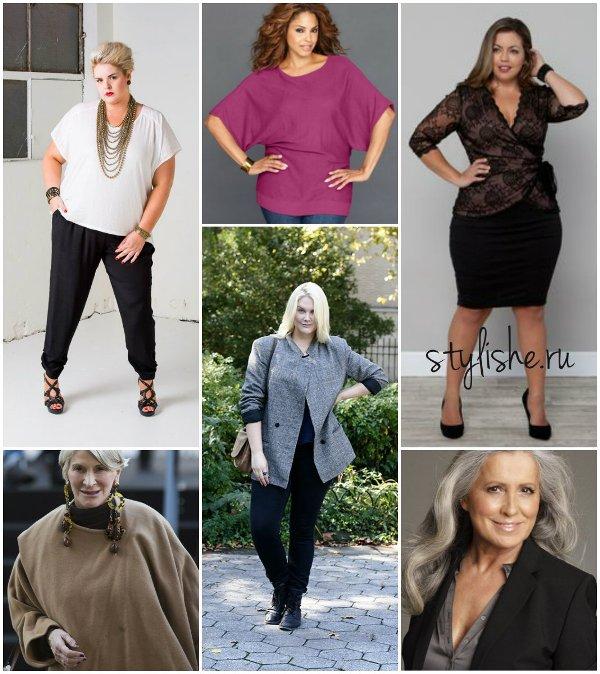 Идеи элегантного гардероба для полных женщин за 50