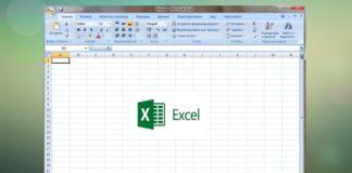 15 простых приемов для эффективной работы в Excel614