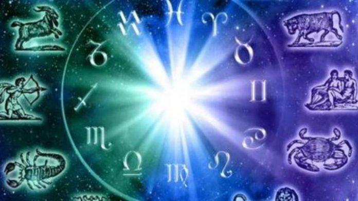 Прогноз астрологов на конец 2018 года