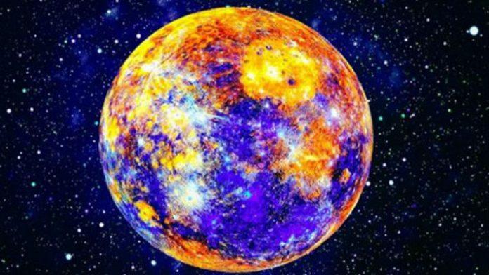 Меркурий в Стрельце
