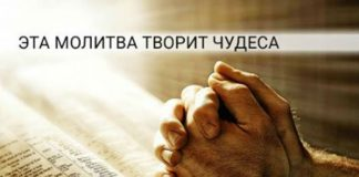 Молитва, с которой надо начинать каждое утро