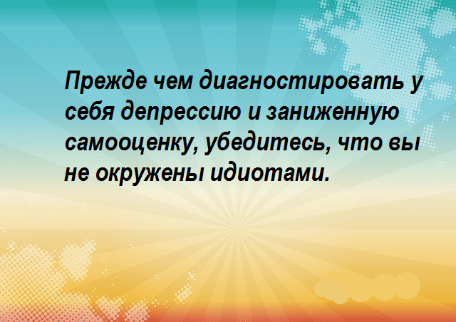 http://feellfeed.pw/wp-content/uploads/2019/05/background-1356642_640.png
