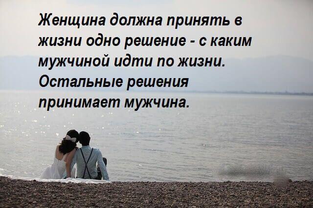 http://feellfeed.pw/wp-content/uploads/2019/05/beach-1094040_640.jpg
