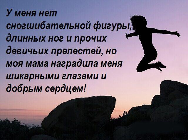 http://feellfeed.pw/wp-content/uploads/2019/05/girl-924903_640.jpg