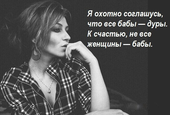 http://feellfeed.pw/wp-content/uploads/2019/05/woman-912367_640.jpg