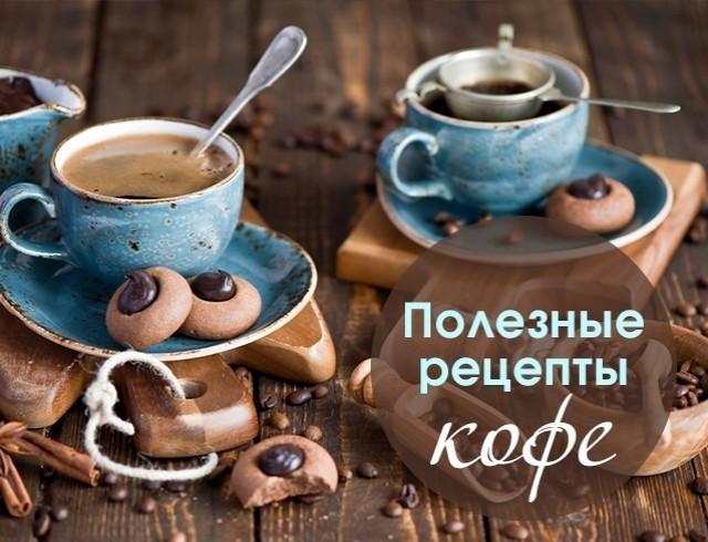 https://womanhappiness.ru/wp-content/uploads/2020/08/b4dfe113-008a-4b52-a768-bf9726c7305c_640x490_fit.jpg