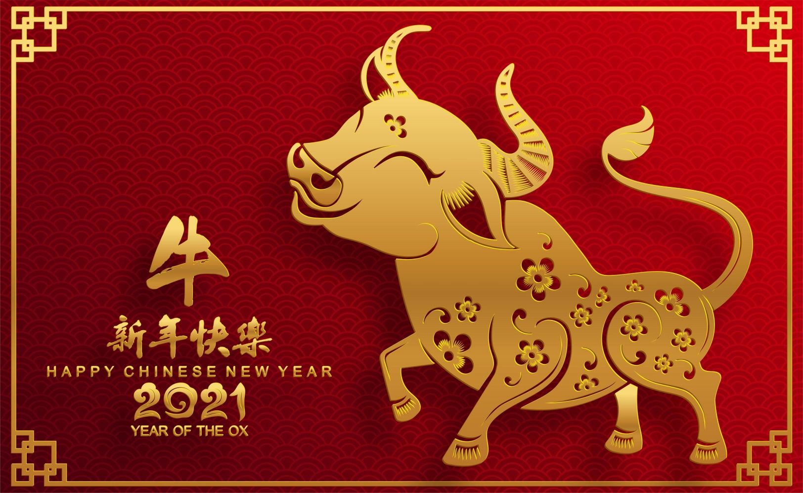 https://static.vecteezy.com/system/resources/previews/001/214/845/large_2x/chinese-new-year-2021-design-with-golden-ox-vector.jpg